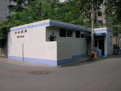 给排水设计必备资料之公共厕所施工组织方案案例