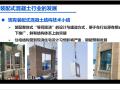 预制构件工厂在装配式建筑行业发展中的作用与思考