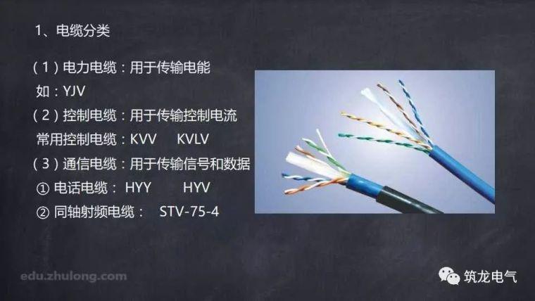 T1e6AvByxT1RCvBVdK_0_0_760_0.jpg