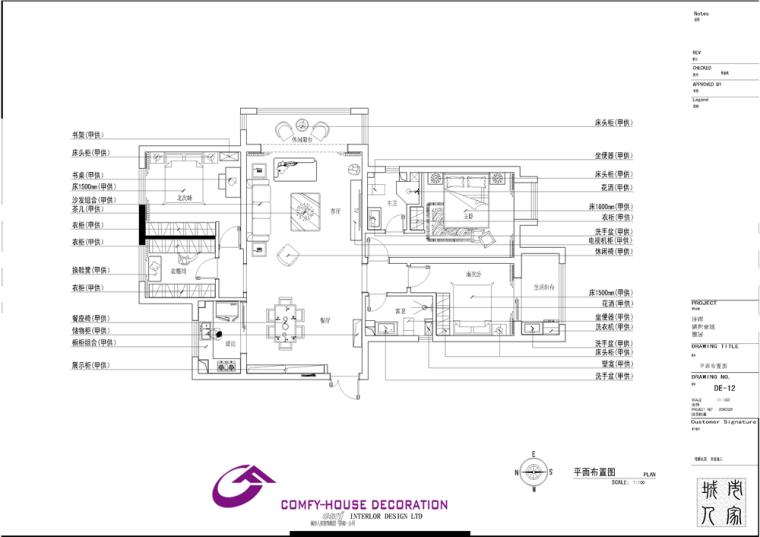 莱芜·盛世豪廷装修案例效果图-1212.jpg