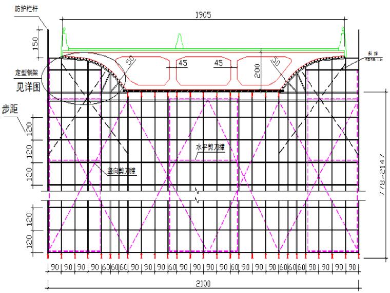 [河南]主线桥及匝道桥现浇箱梁满堂支架预压施工方案(图文并茂)