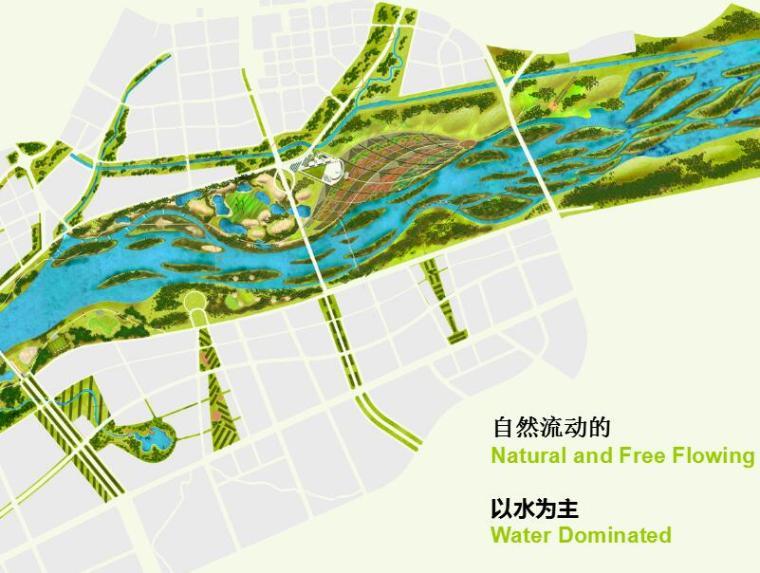 [方案][沈阳]浑河重要节点景观规划设计方案文本(包含PPT+44页)