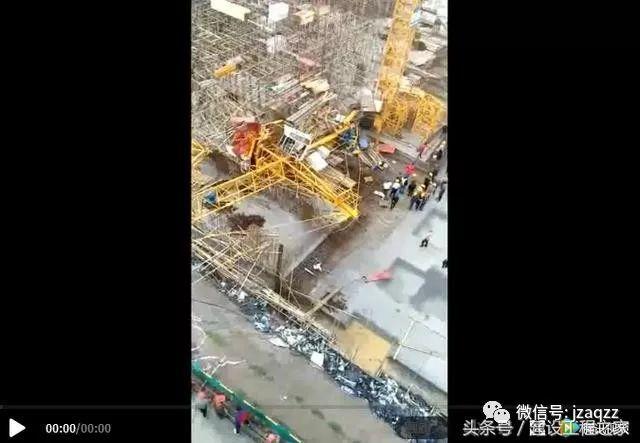 此地10天内连续2起塔吊倒塌,事故如此频发是何故?