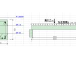 混凝土构件之梁配筋计算表格