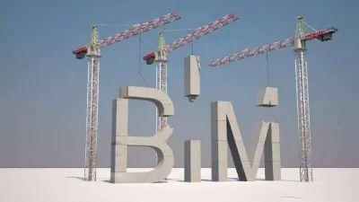 BIM系统的基础概念是什么?价值在哪里?_2