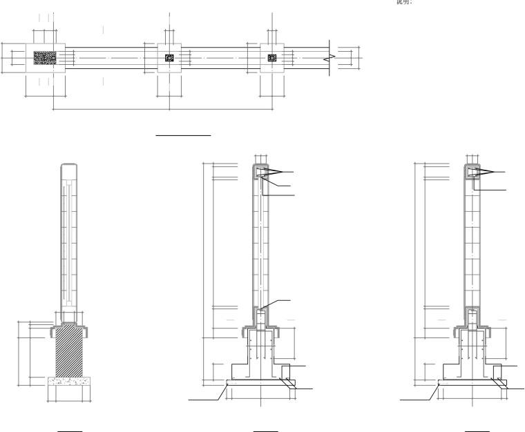滨海住宅区别墅景观规划设计施工文本-结构详图3