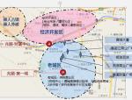 【全案设计】七彩楚雄第一城——有城市温度的商业综合体