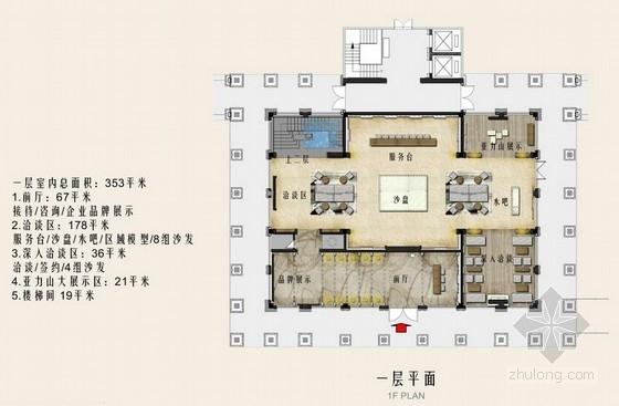 [宁波]城市华宅新中式销售中心设计方案图