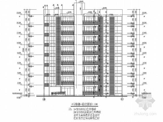 [重庆]2400平八层剪力墙结构住宅楼建筑结构施工图