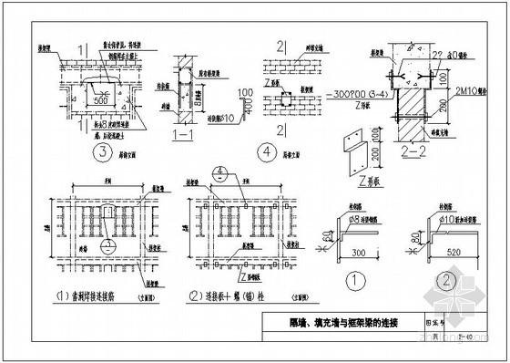 隔墙、填充墙与框架梁的连接节点构造详图