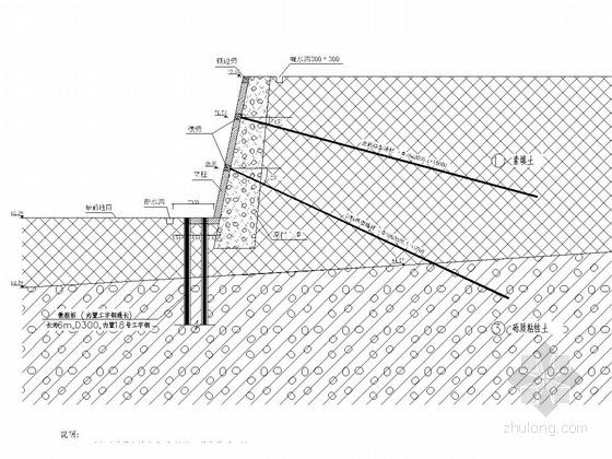 [广东]微型桩加格构梁锚杆加固现有挡土墙施工图