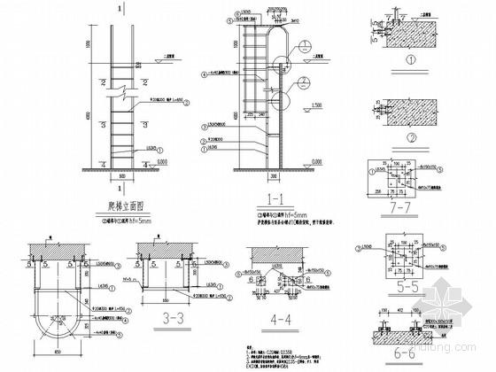 室外钢爬梯施工图