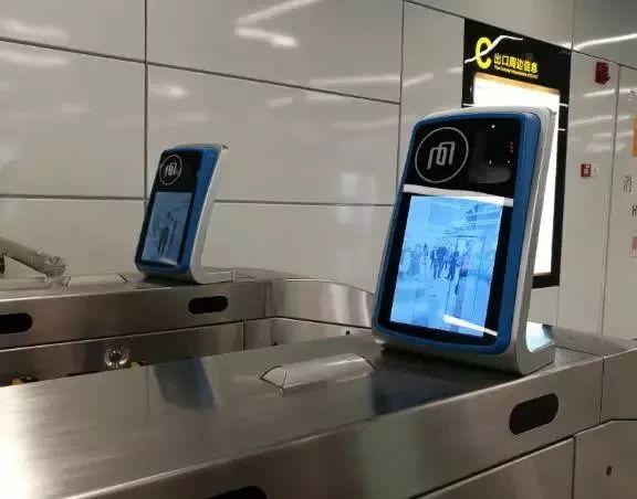 2018年地铁最新过闸方式统计,刷码、刷脸、刷人!_11