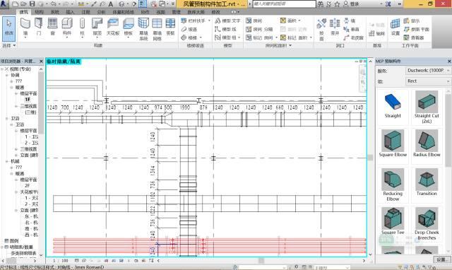 BIM技術應用於風管水管預製安裝的實例賞析_5
