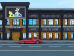 [休闲吧设计]沈阳市中山路热情的斑马艺术休闲吧项目设计