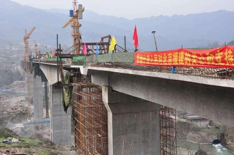 2015年灾后重建大桥工程工作总结(word,9页)