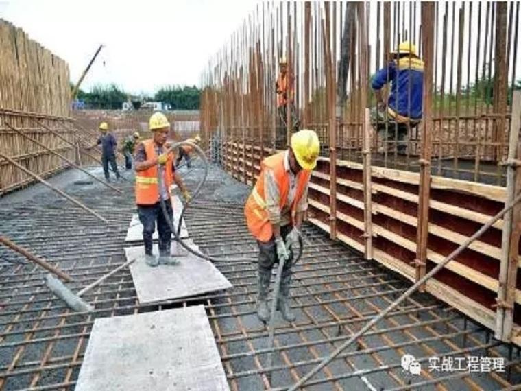 混凝土工程量计算规则及公式