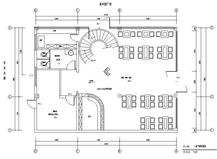 毕兹卡西餐咖啡厅室内装修设计施工图纸