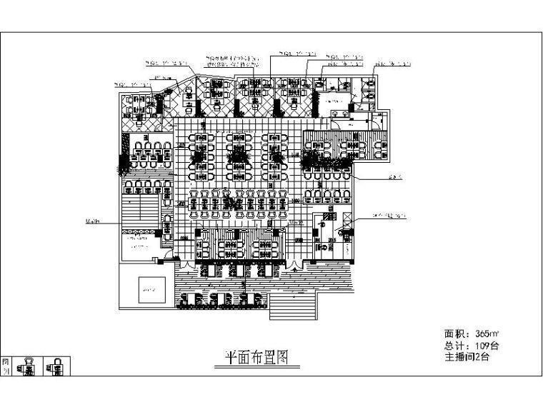 [重庆]时尚网咖设计施工图