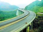 高速公路的环境保护与景观规划设计(PPT,37页)