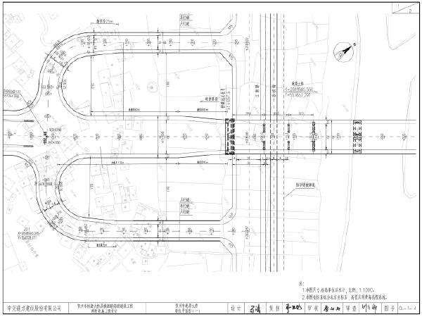预应力混凝土连续刚构大桥全套施工图纸(PDF版共195页)