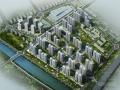 [山东]现代风格高层住宅区规划及单体设计方案文本(含ppt)