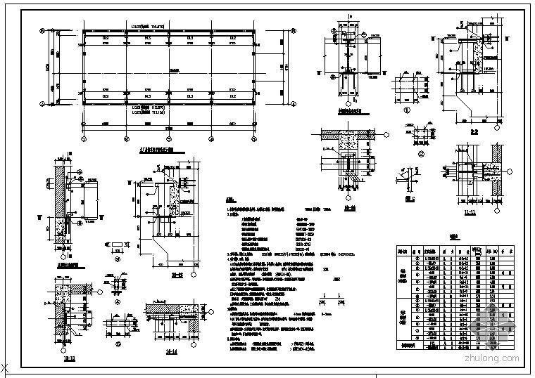某发电厂房吊车梁结构施工节点构造详图