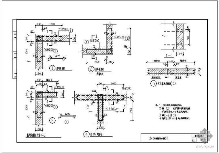 [川]08G08某240墙构造柱与墙体连接节点构造详图(一)