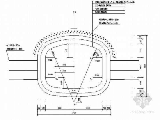 [陕西]地铁车站附属工程暗挖通道施工方案(56页 新奥法)