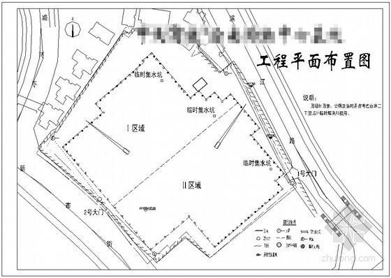 [重庆]深基坑人工挖孔桩及土层锚杆支护施工组织设计