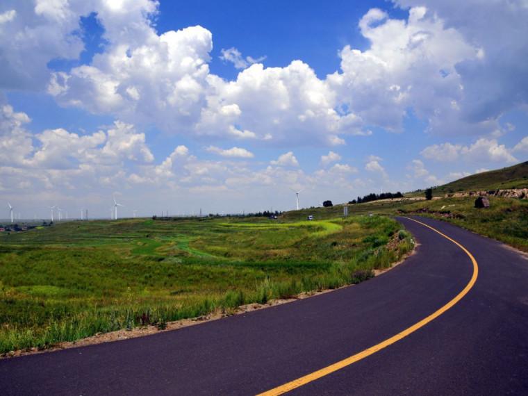 公路工程造价案例分析(PPT,共133页)