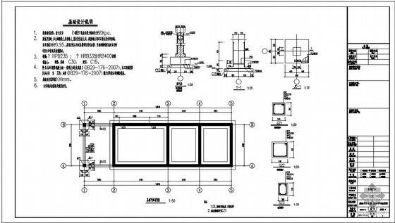 某厂区门卫结构设计图