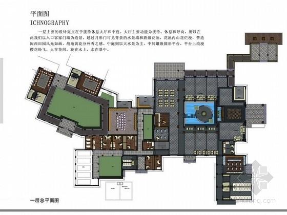 [福建]国家4A级旅游景区游客中心设计方案图