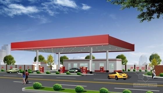 [福建]加油站新建工程施工招标文件(2011年 141页)