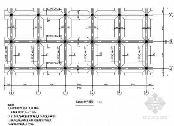 某柱下条形基础节点详图
