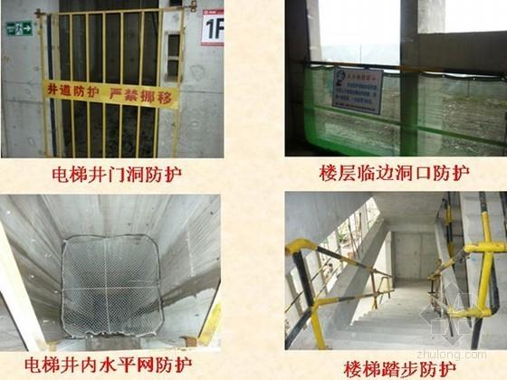 [江苏]建筑工程安全文明标准化工地验收汇报材料(附高清多图 2014年)