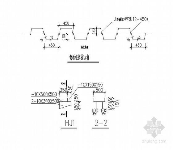 管道顶管工作井设计详图(钢板桩 CAD图)