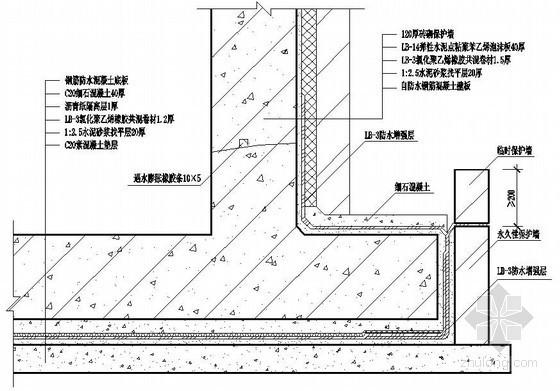 地下室外防外涂防水构造图