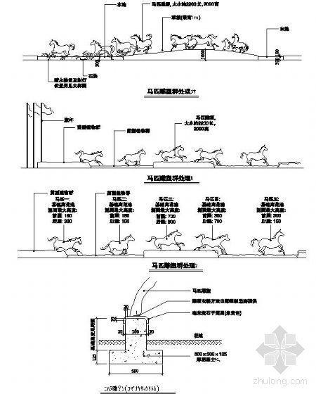 八骏图雕塑施工图