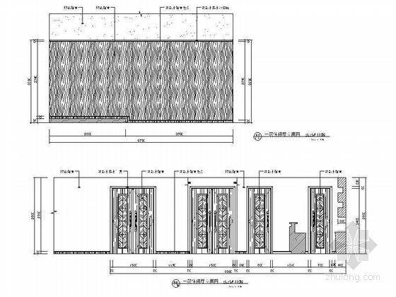 [江苏]历史文化名城高档现代风格星级宾馆装修施工图(含效果)dwg .zip休闲厅立面图