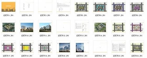 [北京]国内知名企业集团总部规划设计方案文本(含多个方案)-总缩略图