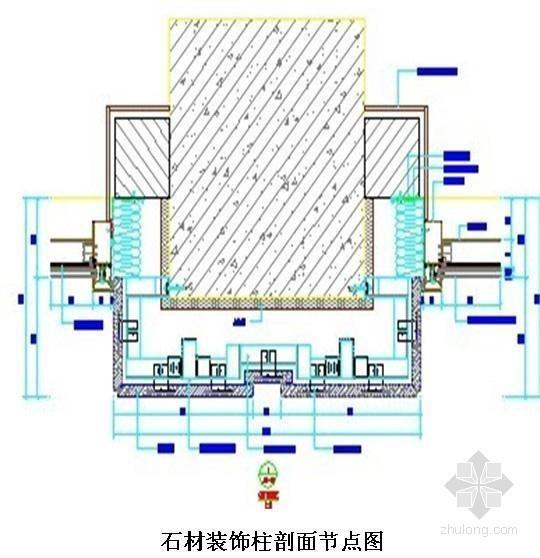 [福建]石材幕墙施工组织设计(石材幕墙 明框玻璃幕墙)