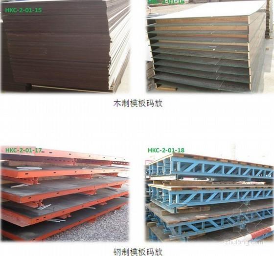 建筑工程安全管理标准化施工图册(45页)