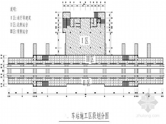 城市轻轨投标施工组织设计(106页)