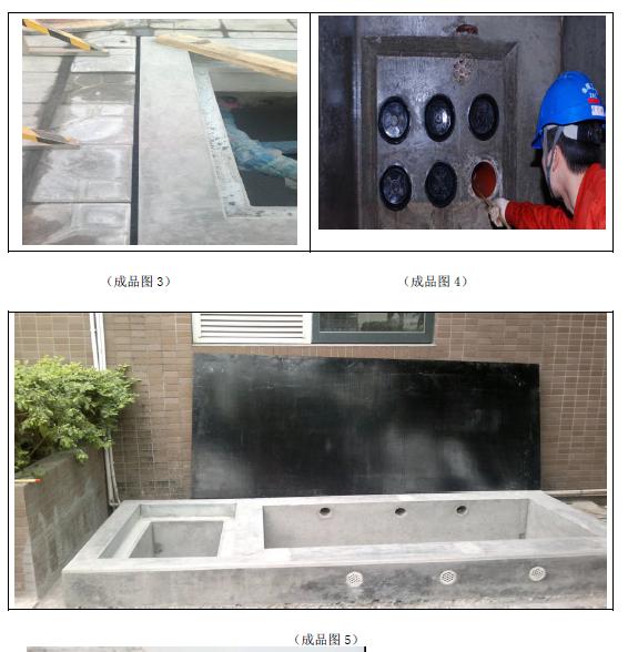 电网工程预埋件制作安装样板示范作业指导书