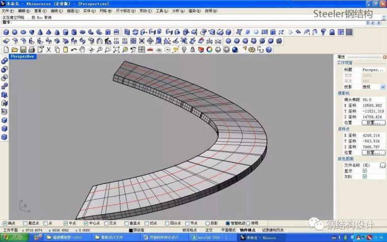 双曲钢构件深化设计和加工制作流程(多图,建议收藏)_16