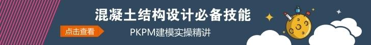 北京物业公司排名前十资料免费下载