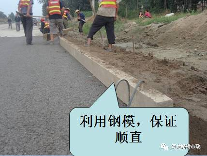 水稳碎石基层施工标准化管理_26