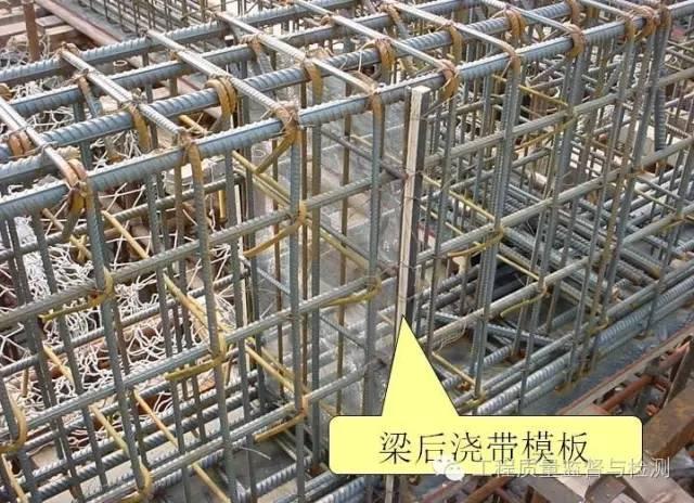 模板+钢筋+混凝土施工图文解读,必须收藏!_49