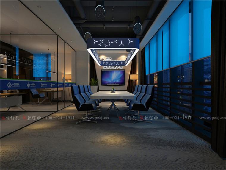 中国国电龙源集团江苏分公司智能监控指挥中心办公空间项目设计-应急方案讨论小组.jpg